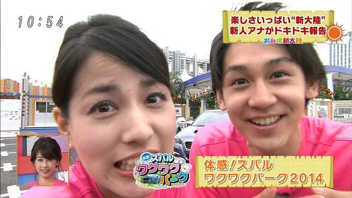 nagashima20140719_20.jpg