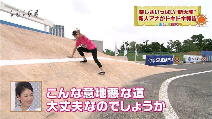 nagashima20140719_21.jpg