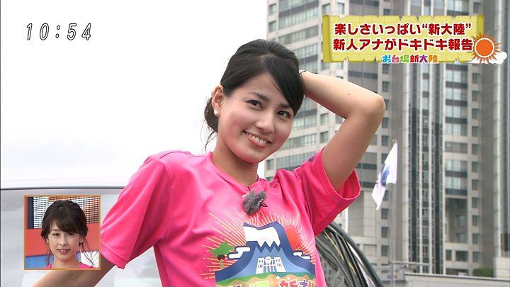 nagashima20140719_23.jpg