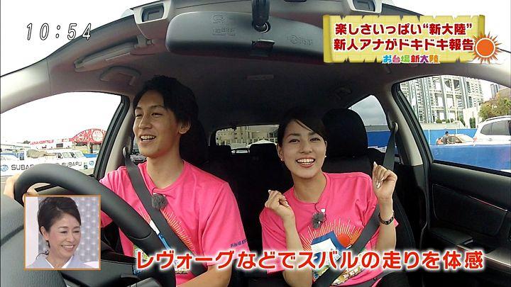 nagashima20140719_25.jpg