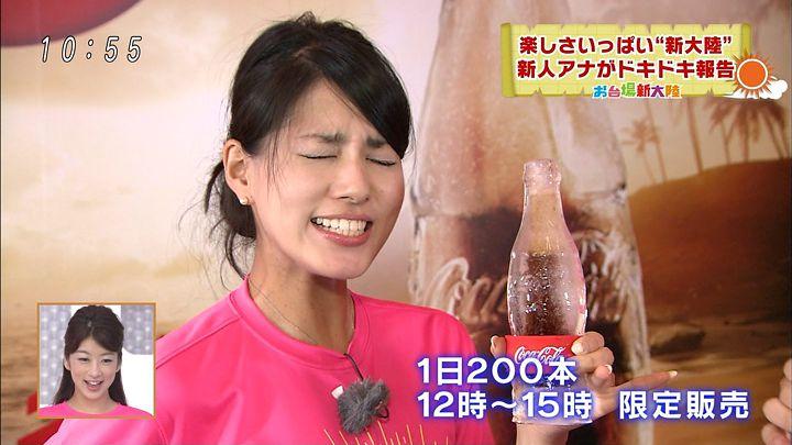 nagashima20140719_26.jpg