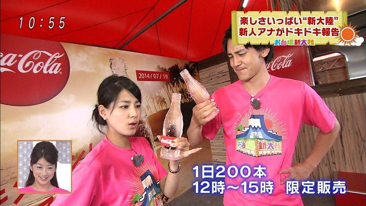 nagashima20140719_27.jpg