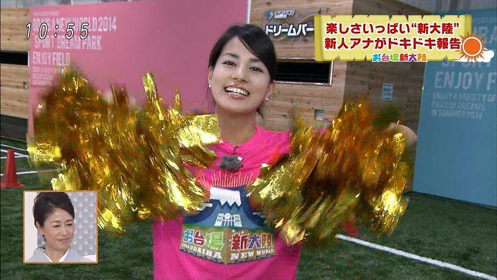 nagashima20140719_28.jpg