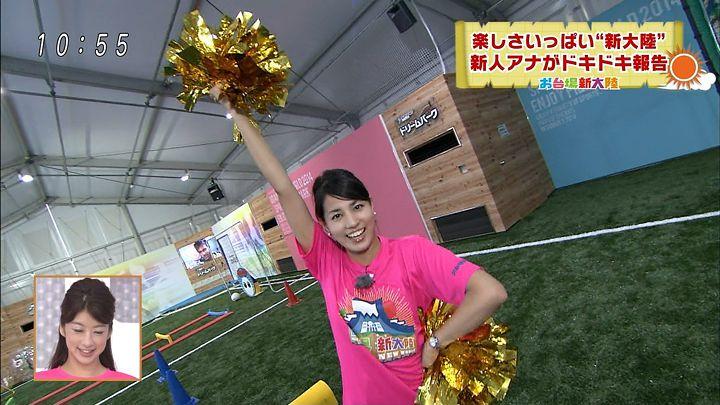 nagashima20140719_29.jpg