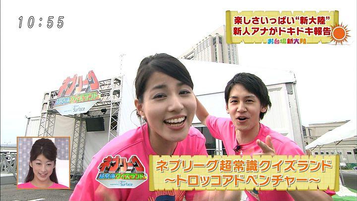 nagashima20140719_30.jpg