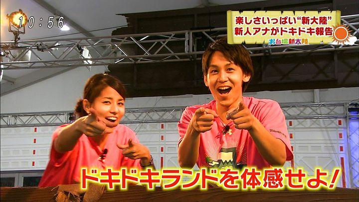 nagashima20140719_31.jpg