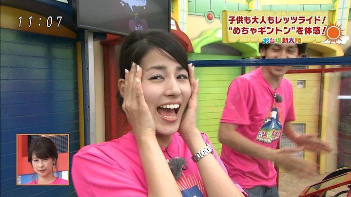 nagashima20140719_33.jpg