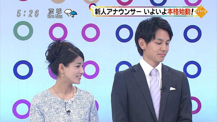 nagashima20140719_46.jpg