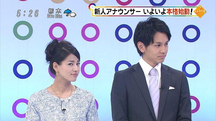 nagashima20140719_47.jpg