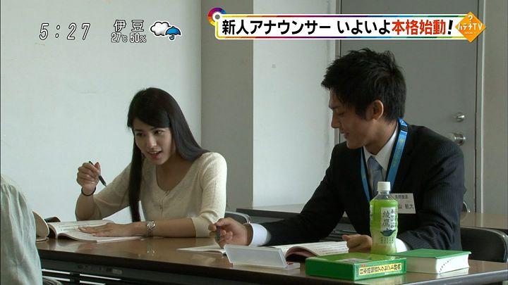 nagashima20140719_48.jpg