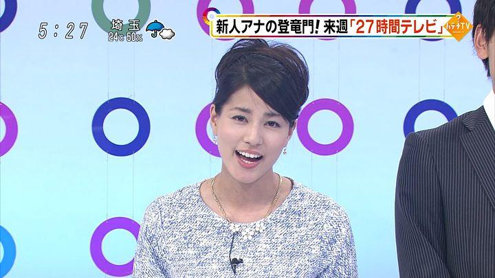 nagashima20140719_50.jpg