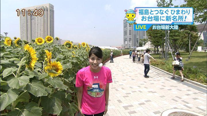 nagashima20140722_02.jpg