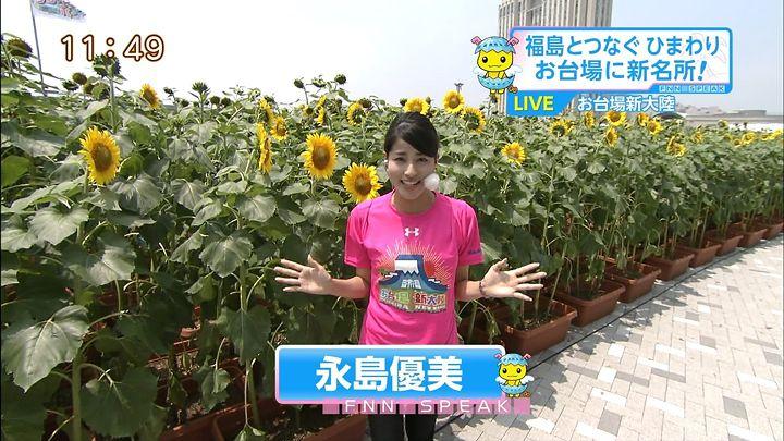 nagashima20140722_03.jpg