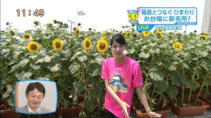 nagashima20140722_05.jpg