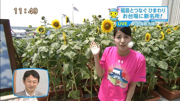 nagashima20140722_06.jpg