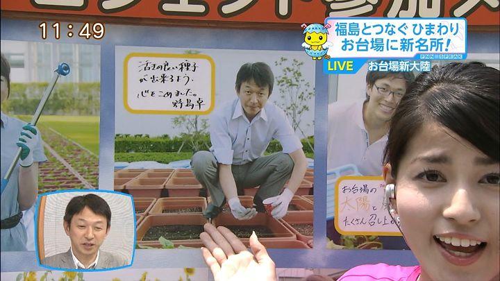 nagashima20140722_09.jpg