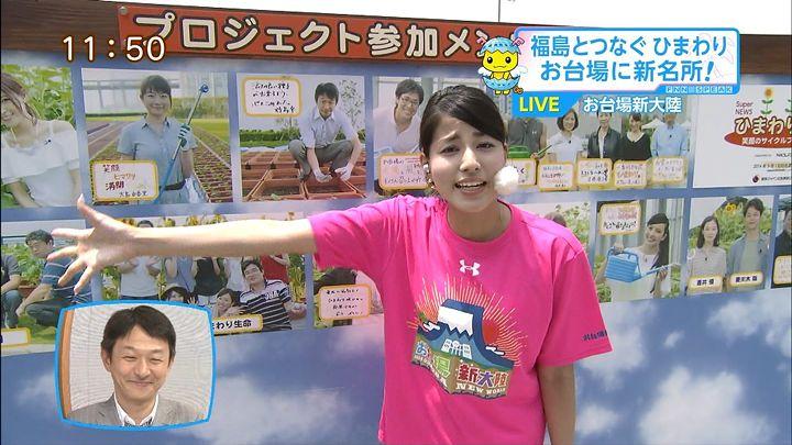 nagashima20140722_11.jpg