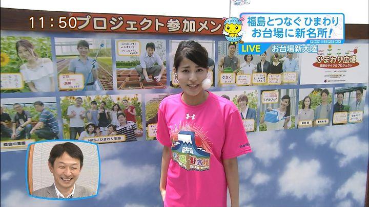 nagashima20140722_12.jpg