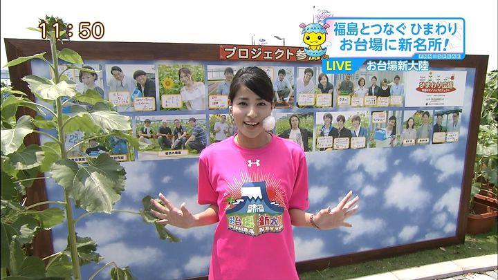 nagashima20140722_14.jpg
