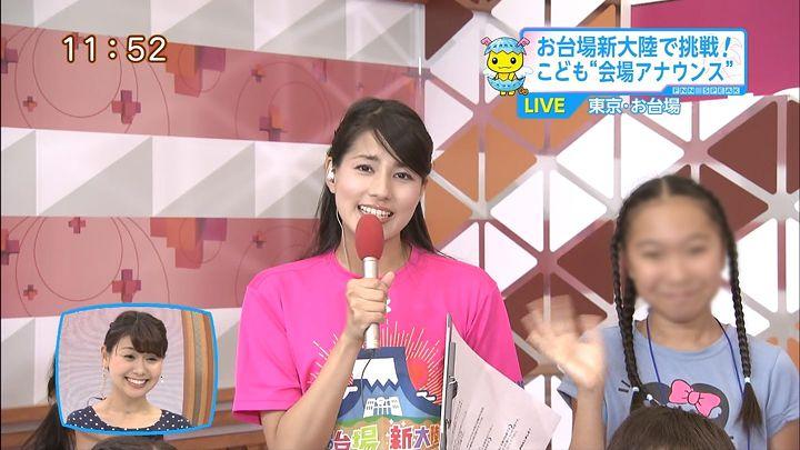 nagashima20140724_09.jpg