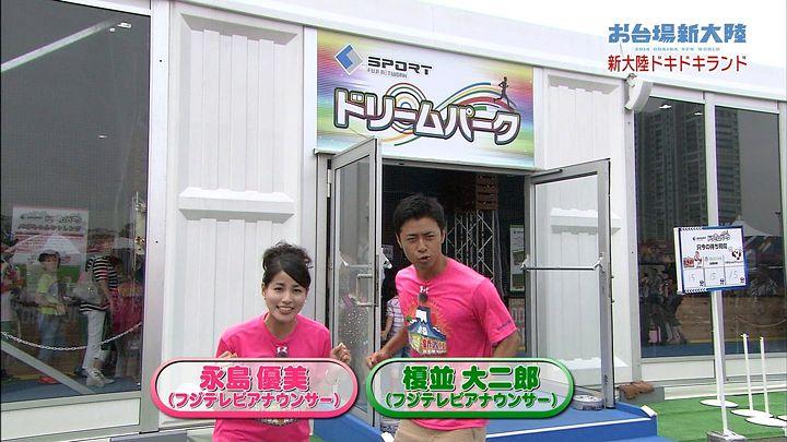 nagashima20140726_02.jpg