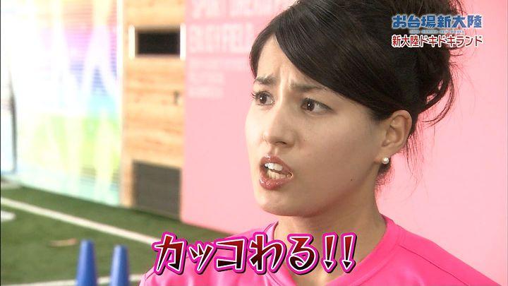nagashima20140726_06.jpg