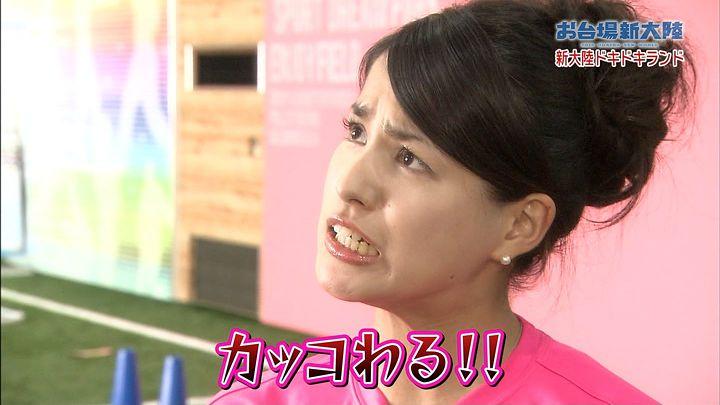 nagashima20140726_07.jpg