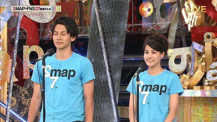 nagashima20140727_02.jpg