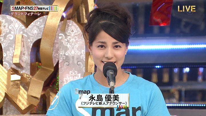 nagashima20140727_03.jpg