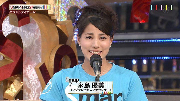 nagashima20140727_04.jpg