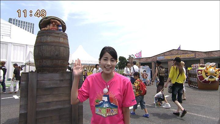 nagashima20140729_01.jpg