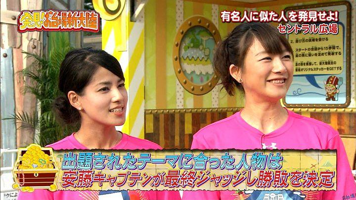nagashima20140729_18.jpg