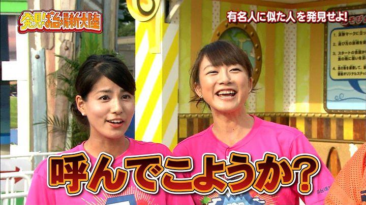 nagashima20140729_19.jpg