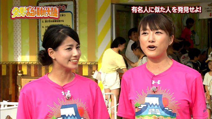 nagashima20140729_22.jpg