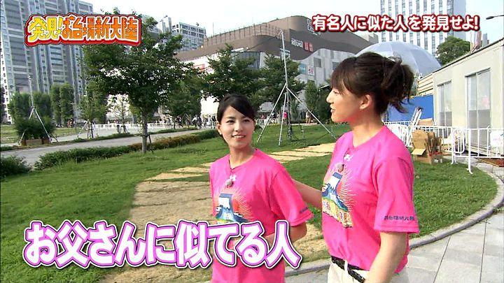nagashima20140729_25.jpg
