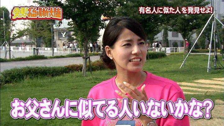 nagashima20140729_26.jpg