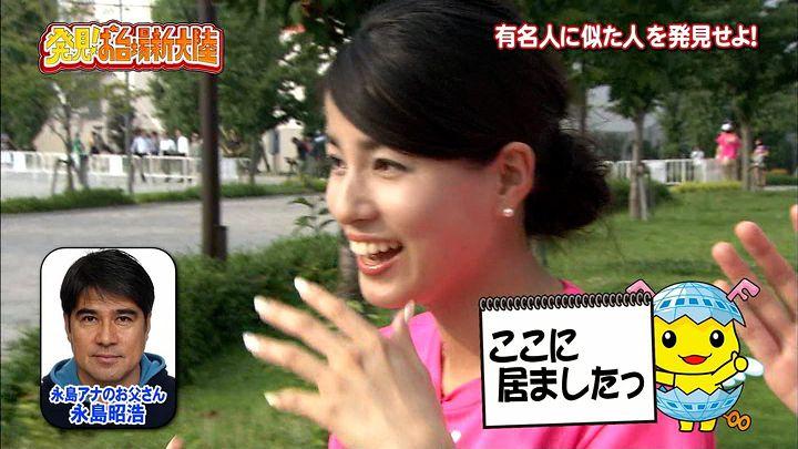 nagashima20140729_27.jpg