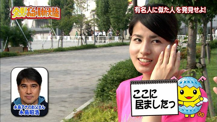 nagashima20140729_28.jpg
