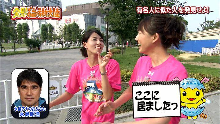 nagashima20140729_29.jpg