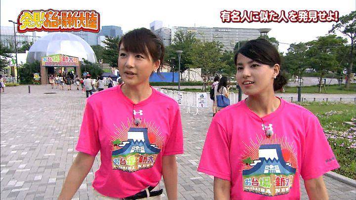 nagashima20140729_31.jpg