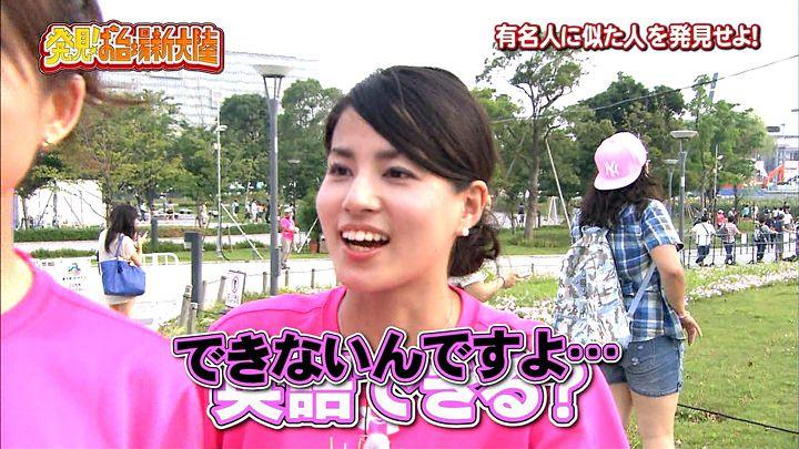 nagashima20140729_32.jpg