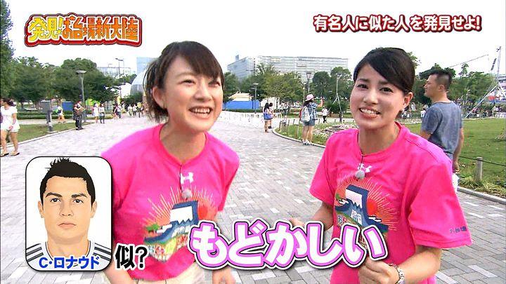 nagashima20140729_34.jpg