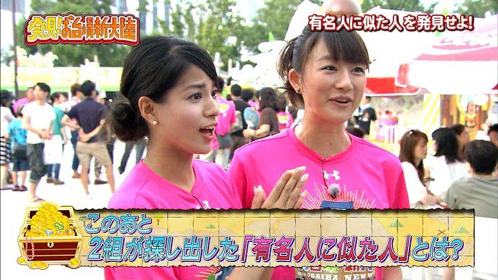 nagashima20140729_35.jpg