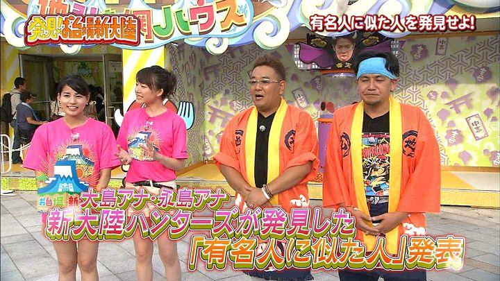 nagashima20140729_37.jpg