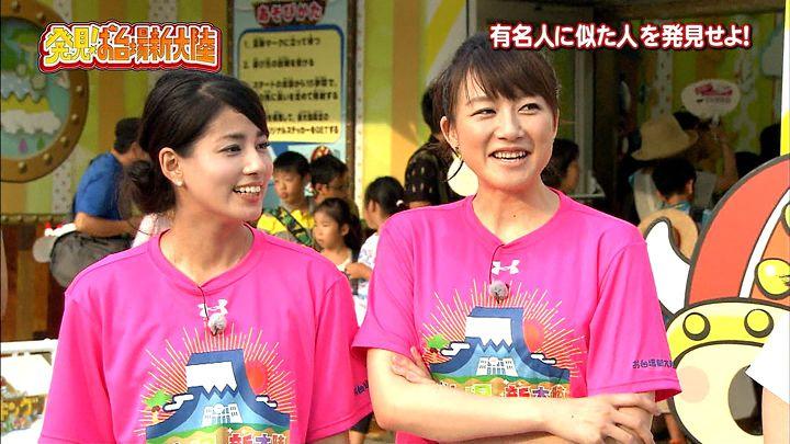 nagashima20140729_40.jpg