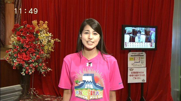 nagashima20140804_01.jpg