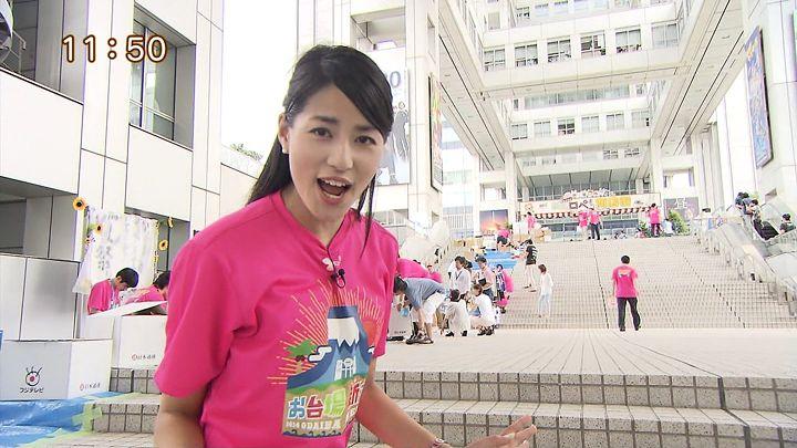 nagashima20140807_01.jpg
