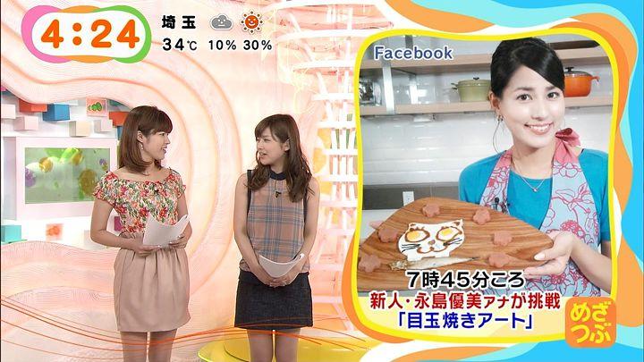 nagashima20140818_01.jpg