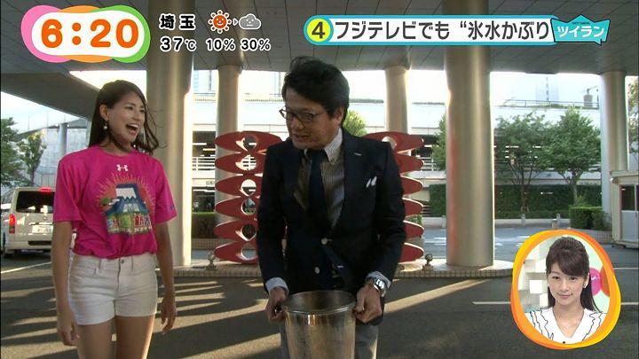 nagashima20140822_01.jpg