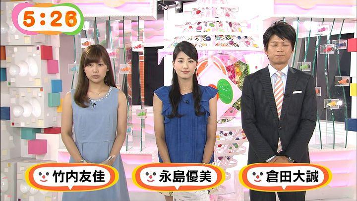 nagashima20140826_02.jpg